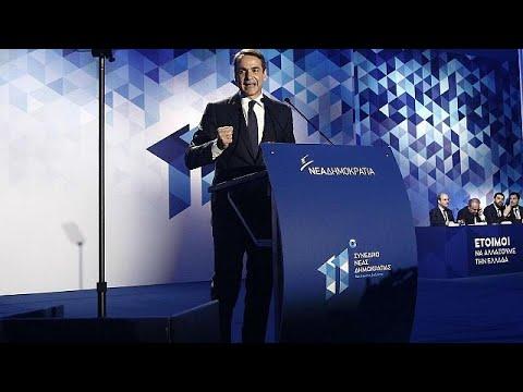 Μητσοτάκης: «Έχουμε σχέδιο για να αλλάξουμε την Ελλάδα»