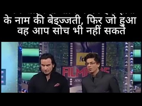 award show 2019 sushant singh rajput/ and all Star for insult for shahrukh khan