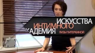 porno-v-samolete-video