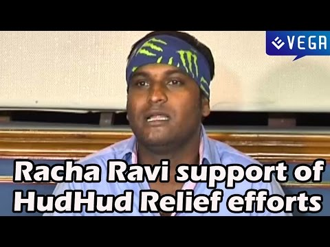 Racha Ravi Support Of HudHud Cyclon Relief Efforts