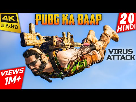 PUBG Ka BAAP | Ghost Recon Breakpoint - Part 20 - VIRUS ATTACK