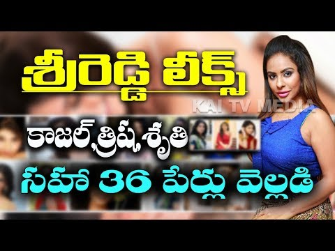 Sri Reddy opens Top Tollywood Celebrities list || Chicago Names List ||  Kai TV Media