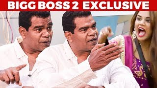 Video SHOCKING DELETED SCENES inside BIGG BOSS HOUSE - Ponnambalam Reveals! | Uncut Version|US 252 MP3, 3GP, MP4, WEBM, AVI, FLV Agustus 2018