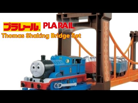 Takara Tomy Thomas And The Shaking Bridge Set
