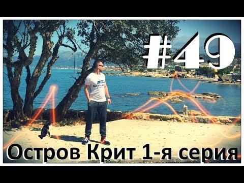 Греция. Остров Крит. Херсониссос.