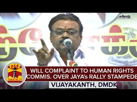 Will-Complain-To-Human-Rights-Commission-Over-4-Dead-in-Jayalalithaas-Rally--Vijayakanth