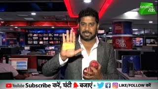 What was Bancroft trying to do: #TapeGate ball tampering explained I Vikrant Gupta