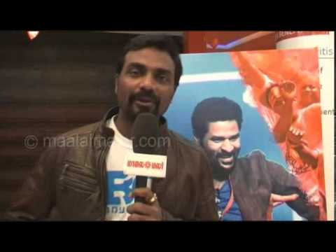Aadalam Boys Chinnatha Dance Audio Launch