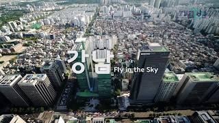 강남, Fly in the Sky_대치동