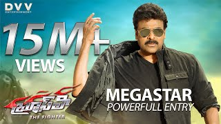 Nonton Megastar Chiranjeevi Powerful Entry   Bruce Lee The Fighter Movie Fight Scene   Ram Charan   Dvv Film Subtitle Indonesia Streaming Movie Download