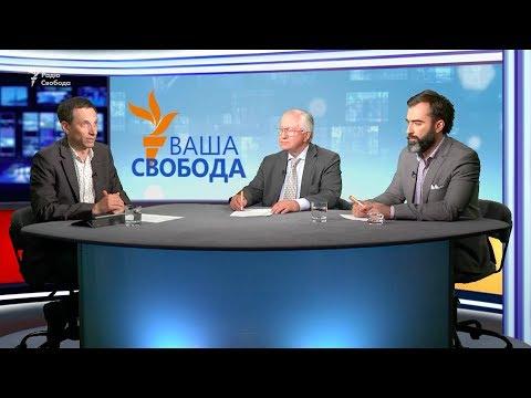 Заміна «Мінська» і зустріч Трампа з Порошенком: В. Портников, Б. Тарасюк и П. Залмаев (Zalmayev)