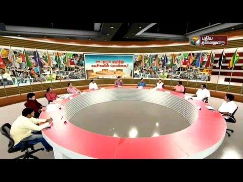Vatta-Mesai-Vivaatham-22-04-2016-Puthiya-Thalaimurai-TV