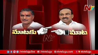War of Words Between Etela Rajender and Harish Rao | Etela Rajender Challenge to Harish Rao |