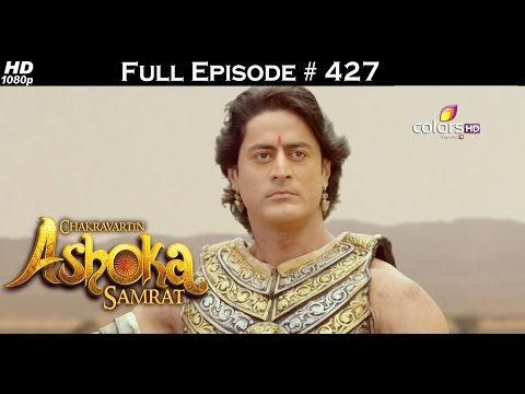 Video Chakravartin Ashoka Samrat - 19th September 2016 - चक्रवर्तिन अशोक सम्राट - Full Episode download in MP3, 3GP, MP4, WEBM, AVI, FLV January 2017