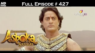 Chakravartin Ashoka Samrat is based on the life of India's greatest king Ashoka! To subscribe this channel go to: ...