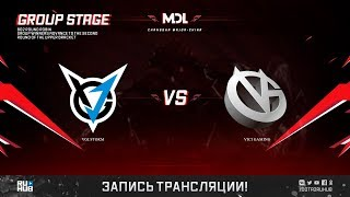VGJ.Storm vs Vici Gaming, MDL Changsha Major, game 1 [Maelstorm, LighTofHeaveN]