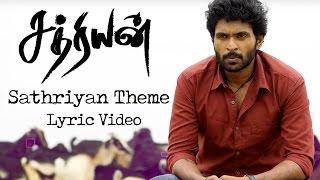 Sathriyan Theme Music - Vikram Prabhu, Manjima Mohan