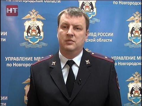Сотрудники полиции задержали подозреваемого в заведомо ложных сообщениях об актах терроризма в Великом Новгороде