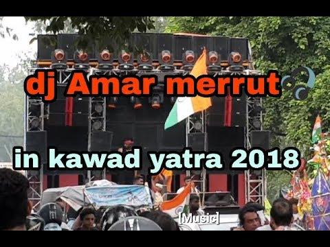 Video Dj Amar merrut🎧play 🚩bhagwa rang in kawad yatra(haridwar to merrut) download in MP3, 3GP, MP4, WEBM, AVI, FLV January 2017