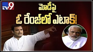 Video Rahul Gandhi attacks PM Modi in Lok Sabha || No Confidence Motion Debate - TV9 MP3, 3GP, MP4, WEBM, AVI, FLV Juli 2018
