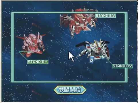 SD Gundam G Generation DS Nintendo DS