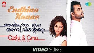 Video Endhino Kanne - Full Video Song | Abhiyude Kadha Anuvinteyum | Tovino, Pia Bajpai | Malayalam | HD MP3, 3GP, MP4, WEBM, AVI, FLV Maret 2019