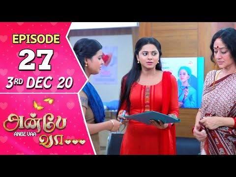Anbe Vaa Serial | Episode 27 | 3rd Dec 2020 | Virat | Delna Davis | SunTV Serial |Saregama TVShows