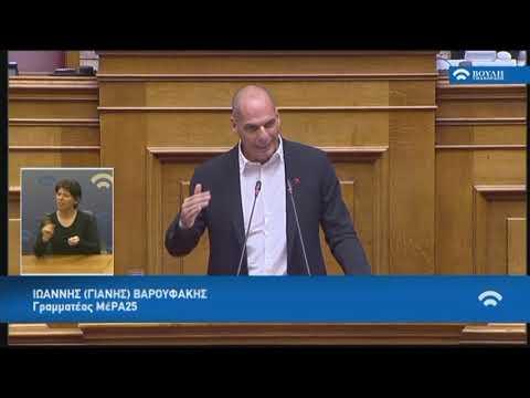 Ι.Βαρουφάκης (Γραμματέας Μέρα 25) (Αναθεώρηση Συντάγματος)(25/11/2019)