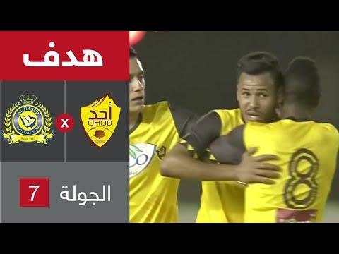 خطأ قاتل لحسام غالى يتسبب فى هدف مضاد ضد فريقه