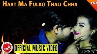 Haat Ma Fulko Thali Chha - Mandavi Tripathi & Topendra Neupane