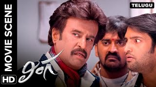 Rajinikanth's great escape | Lingaa Movie Scene