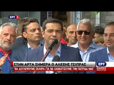 Αλ. Τσίπρας: Θα επιστρέψουμε για αρκετά χρόνια στο Μαξίμου