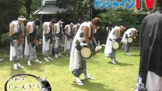 いわきじゃんがら念仏踊り[上遠野町青年会]