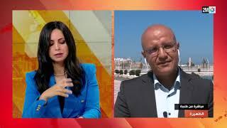 قراءة للخارطة السياسية في المغرب التي بدأت تتضح