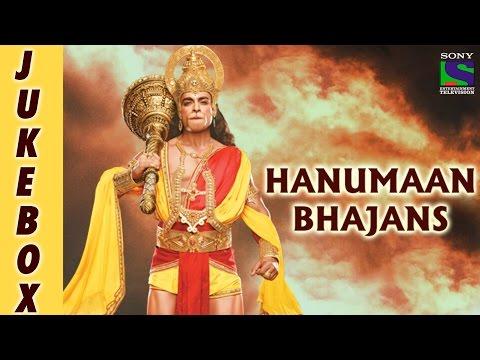 Hanumaan Bhajans - Jukebox 4