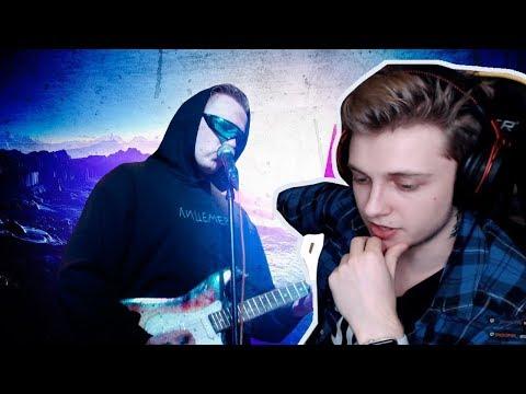 СТИНТ СМОТРИТ: DK - ЛЮБОВЬ (видео)