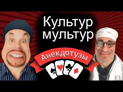 Скачать Новые Видео Анекдоты От Перца