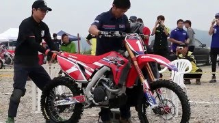 3. 2017 Honda CRF450R Overview