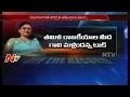 Actress Vijayashanti Focus on Tamil Nadu Politics || Off The Record
