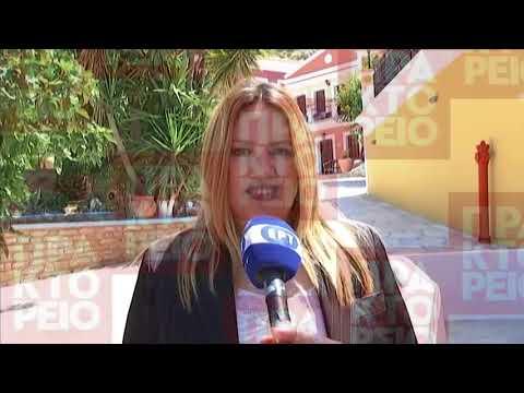 Φ. Γεννηματά: Είμαστε αποφασισμένοι να προστατεύσουμε τα κυριαρχικά μας δικαιώματα