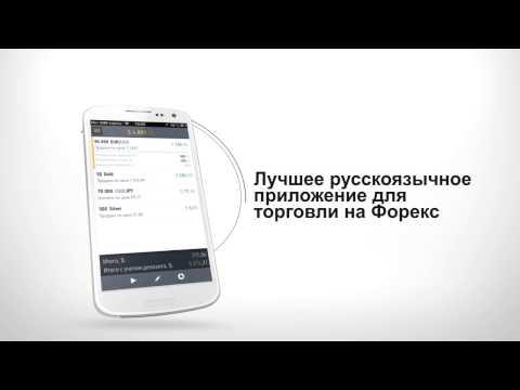 Video of StartFX