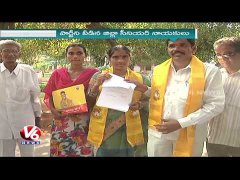 TDP-Losses-Its-Grasp-In-Warangal-Greater-Municipal-Elections-V6-News-12-03-2016