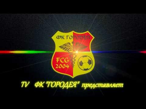 """2017 3 тур ФК """"Городея"""" - ФК """"Ислочь"""""""