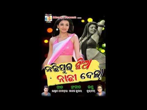 Video Nachi Pur Jhio Nachi Dela   New Odia Superhit Album Song   Manas Kumar download in MP3, 3GP, MP4, WEBM, AVI, FLV January 2017