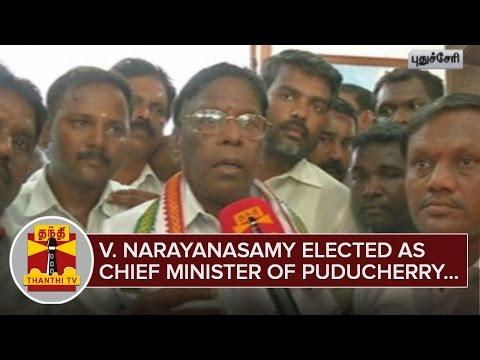 V-Narayanasamy-elected-as-Chief-Minister-of-Puducherry--Thanthi-TV
