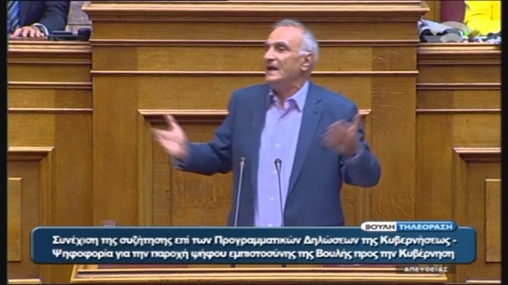 Προγραμματικές Δηλώσεις: Ομιλία Γ.Βαρεμένου (ΣΥΡΙΖΑ) (07/10/2015)