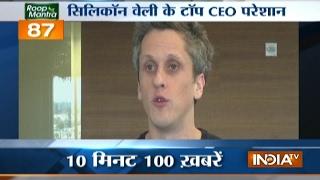 News 100 | 1st February, 2017 - India TV