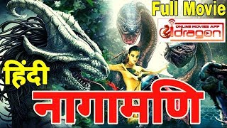 Nonton Legend Of The Naga Pearls - Hindi DUB  Full Movie HD Original version  - NEW PREMIER Film Subtitle Indonesia Streaming Movie Download