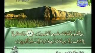 المصحف الكامل للمقرئ الشيخ فارس عباد الجزء  17