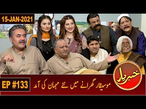 Khabaryar with Aftab Iqbal | Episode 133 | 15 January 2021 | GWAI